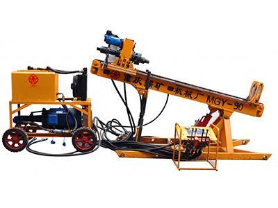 Hydraulic Soil and Rock Anchoring Drill Rig, Type MGY-90